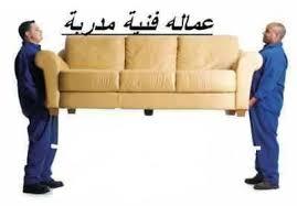 شركة لنقل الاثاث فى الرياض